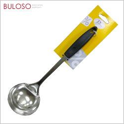 《不囉唆》德國法克漫 Fackelmann-ECO不鏽鋼湯勺 湯勺/湯匙/料理(不挑色/款)【A428023】
