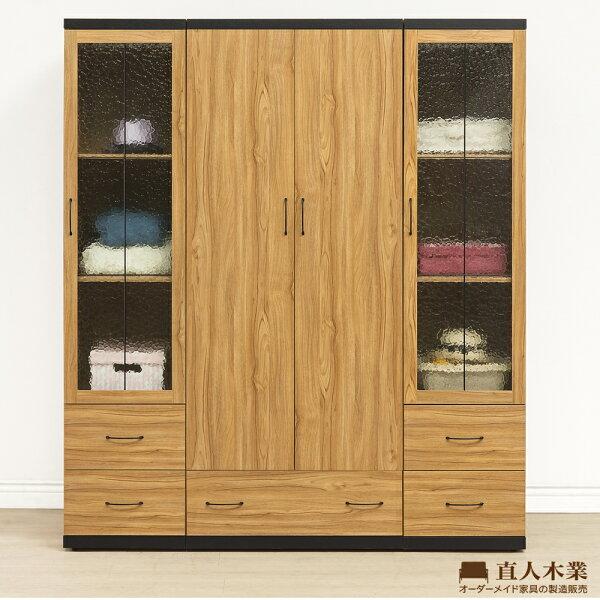【日本直人木業】NOUN柚木工業風一個下抽兩個邊櫃170公分衣櫃