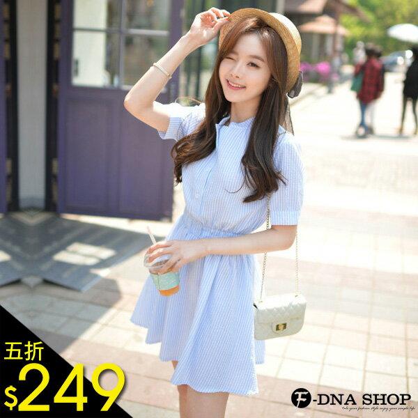 F~DNA~清新甜美感細條紋縮腰短袖洋裝^(藍~SML^)~ESD1228~