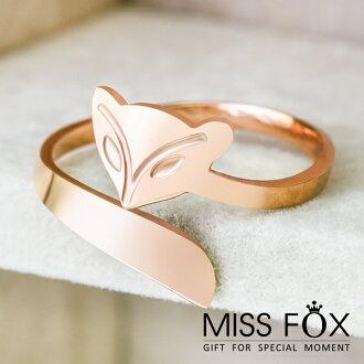 【限量39折 滿千在折百】鈦鋼戒指 愛之狐 永恆戒指 JJ0392