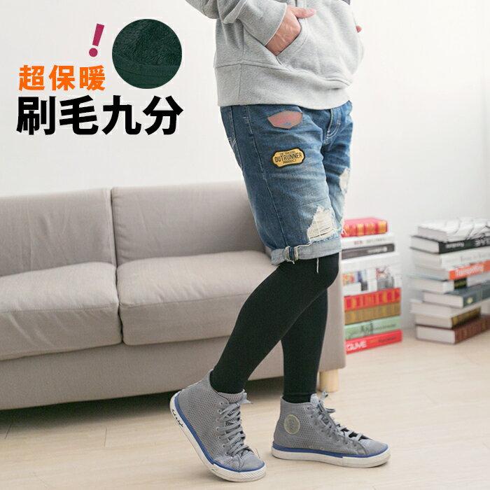 內搭褲 男刷毛九分褲 刷毛褲長褲 穿搭 【預購】【SV5196】快樂生活網
