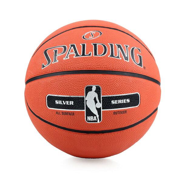 【登瑞體育】SPALDINGNBARubber7號籃球_SPA83494