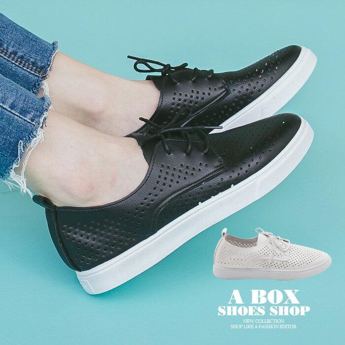 【KWH33】基本款簡約綁帶休閒鞋 小白鞋 2.5CM跟高 透氣洞洞皮革材質 2色 1