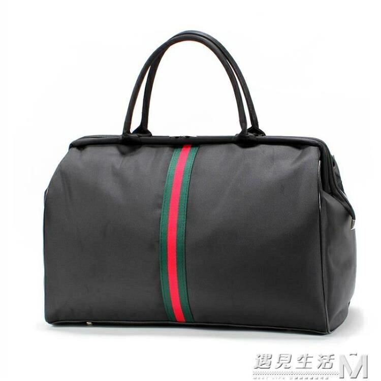 新款手提包大容量防水旅行袋男旅游包出差行李包可折疊待產女士包 摩可美家