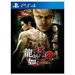 〈PS4 遊戲〉人中之龍極 2 亞洲中文版【三井3C】