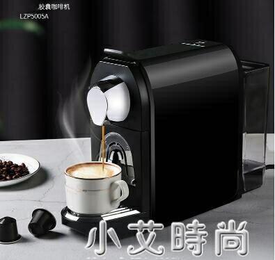 【快速出貨】gustatino意式全自動膠囊咖啡機家用小型適用Q巢nespreso膠囊 七色堇 新年春節送禮