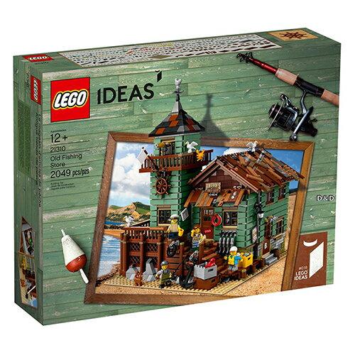 樂高積木LEGO《LT21310》IDEAS系列-老漁具店