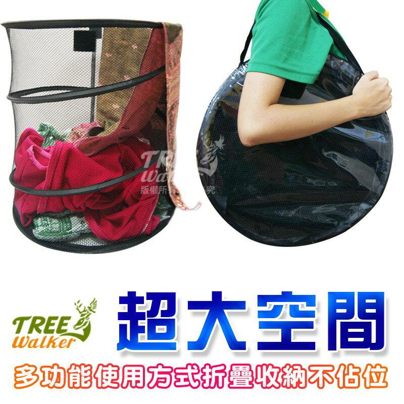 【Treewalker露遊】 網紗摺疊收納網 玩具洗衣籃收納桶 大型多功能雜物收納籃 原價199