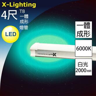 LED T8 4尺 20W 白光 一體成形 燈管 4呎 EXPC X-LIGHTING