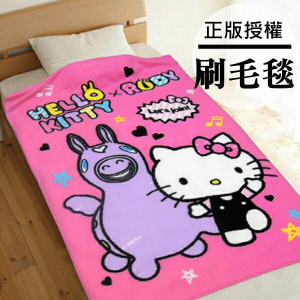 可愛大版圖輕柔刷毛毯~ KITTY  Rody跳跳馬聯名款 繽紛樂~空調毯 懶人毯 舒眠毯