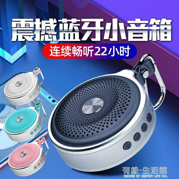 虹柯F2 藍芽音箱無線迷你小音響戶外便攜式大音量手機小型低音炮運動隨身高音質