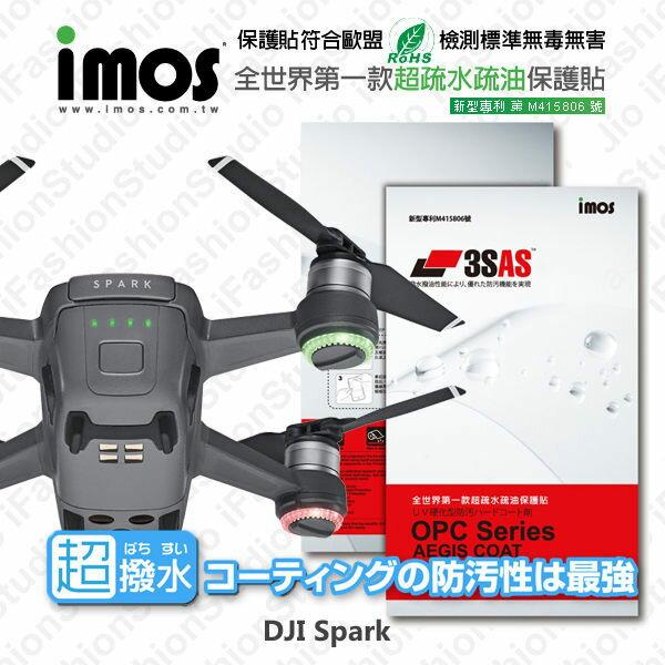 【愛瘋潮】 DJI Spark 空拍機 iMOS 3SAS 防潑水 防指紋 疏油疏水 鏡頭保護貼