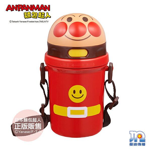 麵包超人-AN麵包超人造型吸管水壼400ml(LEC042216)★衛立兒生活館★