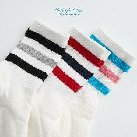 襪子 韓國休閒三線條中統襪 [NRS9] 柒彩年代