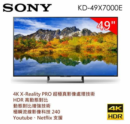 【佳麗寶】-(SONY)BRAVIA 4K液晶電視-X7000E 系列-49型【KD-49X7000E】