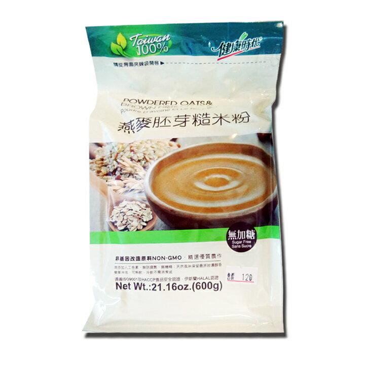 健康時代燕麥胚芽糙米粉600克