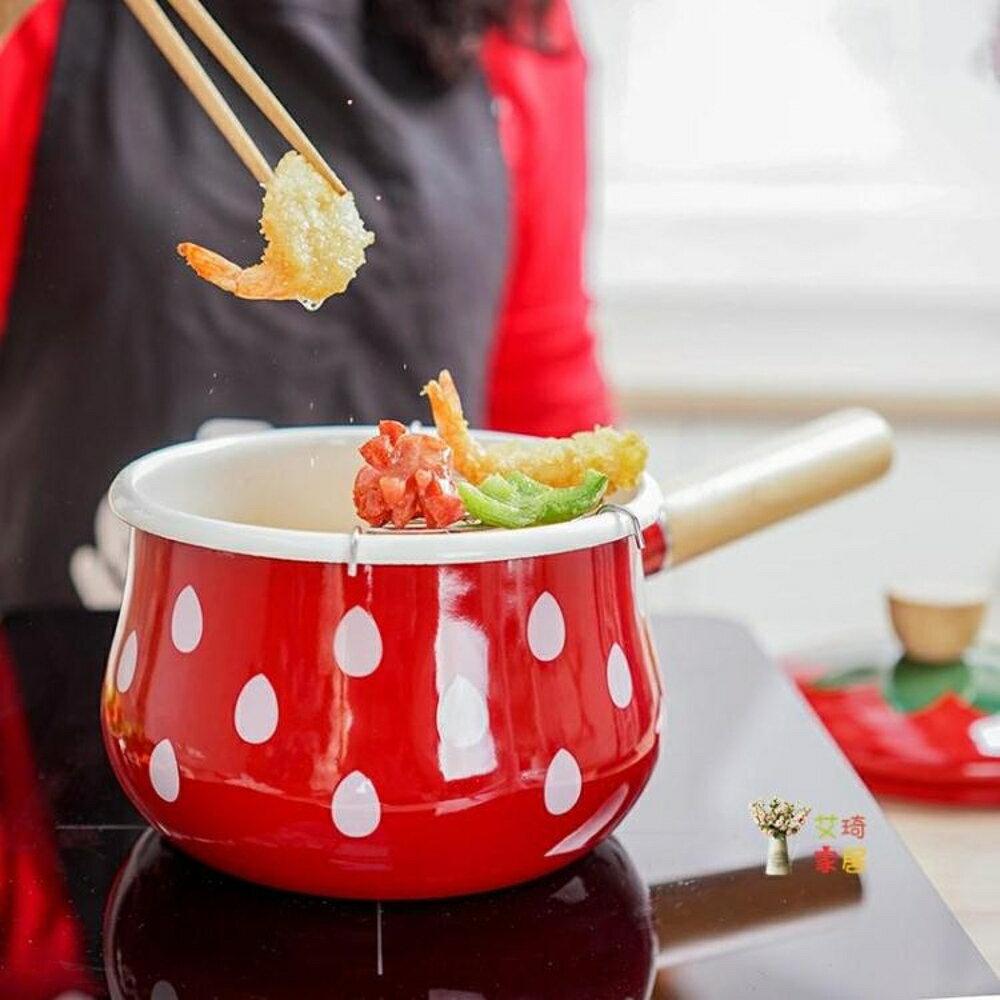 雪平鍋 琺瑯搪瓷奶鍋雪平鍋草莓單柄輔食鍋煮面鍋日式煮鍋【99購物節】