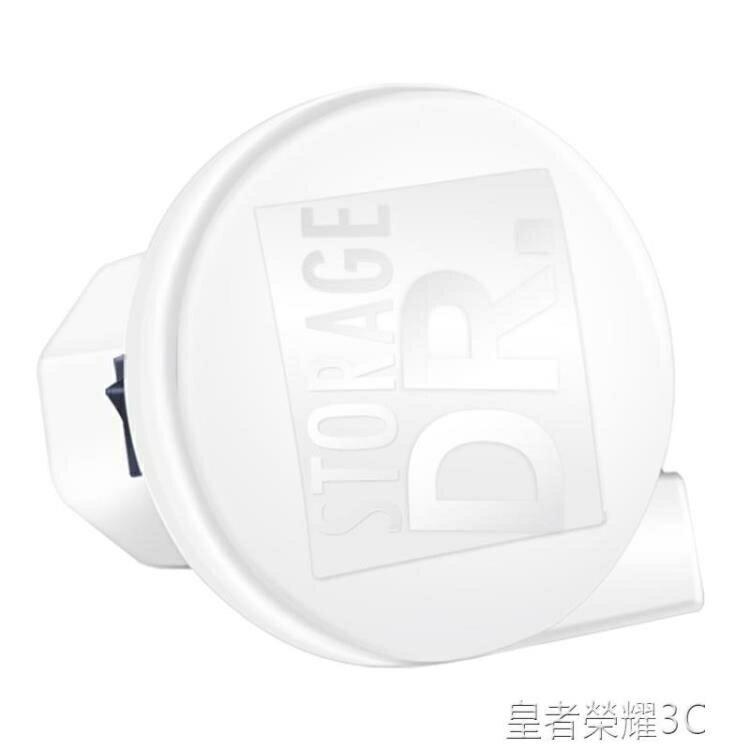 抽氣泵 DR.STORAGE 真空壓縮袋電泵 收納袋真空袋電動抽氣泵吸氣泵 2021新款
