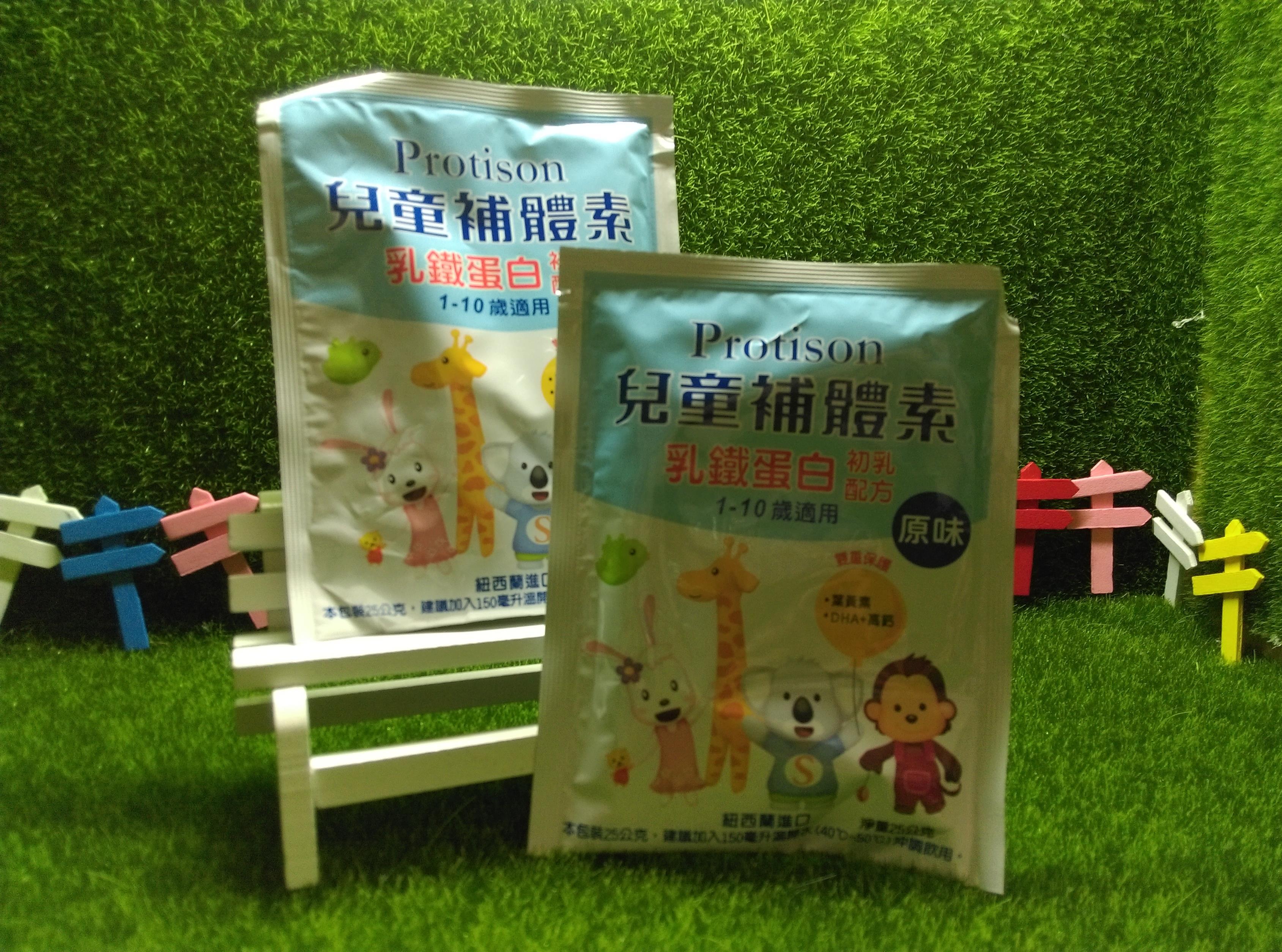 兒童補體素 原味口味 25g/包#乳鐵蛋白 初乳配方