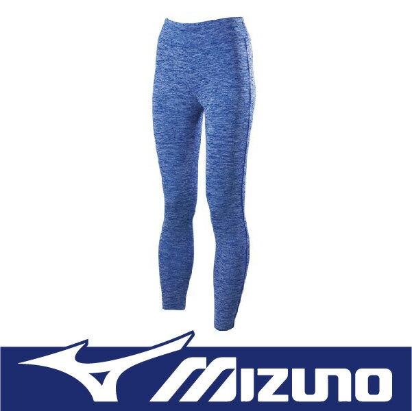 【限時69折!】MIZUNO美津濃 D2TB573422 女休閒刷毛緊身褲 保暖 深縮性佳 藍色