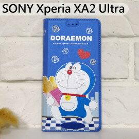 哆啦A夢皮套[麵包]SONYXperiaXA2Ultra(6吋)小叮噹【正版授權】