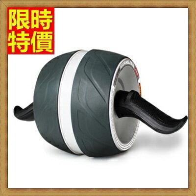 滾輪 健身器材 健腹器-可拆卸自動回彈腹肌運動瘦身肌肉重訓器具69j9【獨家進口】【米蘭精品】