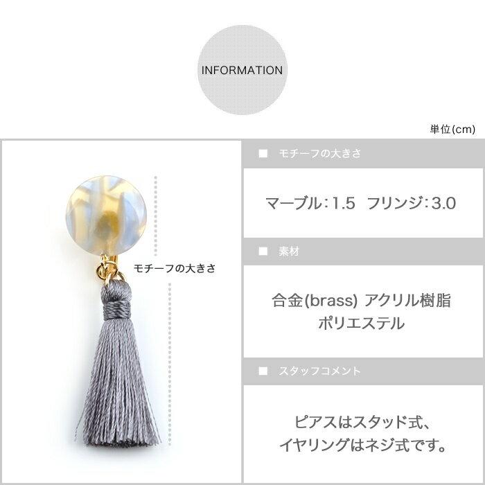 日本CREAM DOT  /  復古流蘇耳環  /  qc0140  /  日本必買 日本樂天直送(600) 7