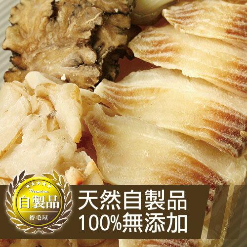 天麻鯛魚 0
