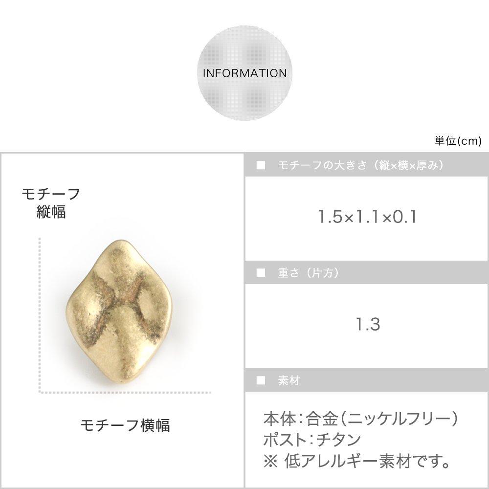 日本CREAM DOT  /  ピアス 金属アレルギー ニッケルフリー チタンポスト イヤリング アンティーク調 ヴィンテージ調 メタル マット ゴールド シルバー お呼ばれ アクセサリー 上品 シンプル オフィス 女性 大人 レディース  /  qc0417  /  日本必買 日本樂天直送(890) 8
