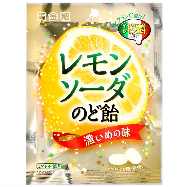 【江戶物語】Ogontoh 黃金糖 檸檬蘇打喉糖 70g 日本糖果 檸檬蘇打糖 微發泡糖 日本原裝 喜糖 婚禮糖果