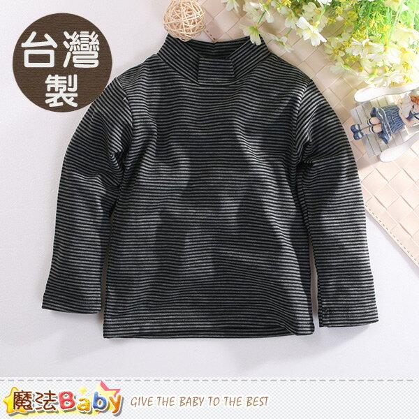 兒童發熱衣 台灣製保暖發熱小高領內衣 魔法Baby~k60481