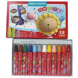 雄獅 12色 特大號蠟筆 WNL-12A/一箱12小盒入{定50} 奶油獅 特大號蠟筆