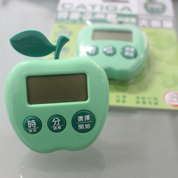 CATIGA 蘋果造型正數計時器 ST-291 倒數計時器(大銀幕.大音量)/一個入{促250}