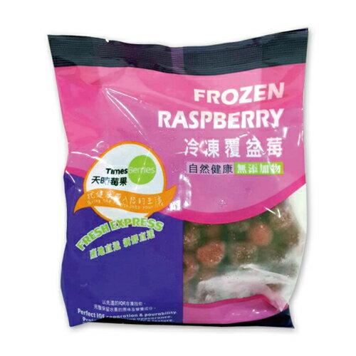 冷凍覆盆莓