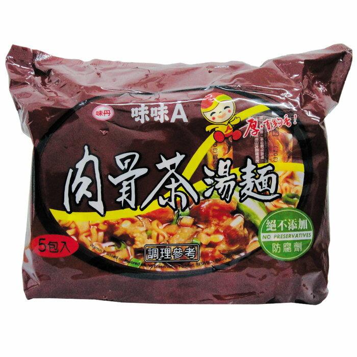味丹 味味A 肉骨茶湯麵 85g (5入)x6袋/箱【康鄰超市】