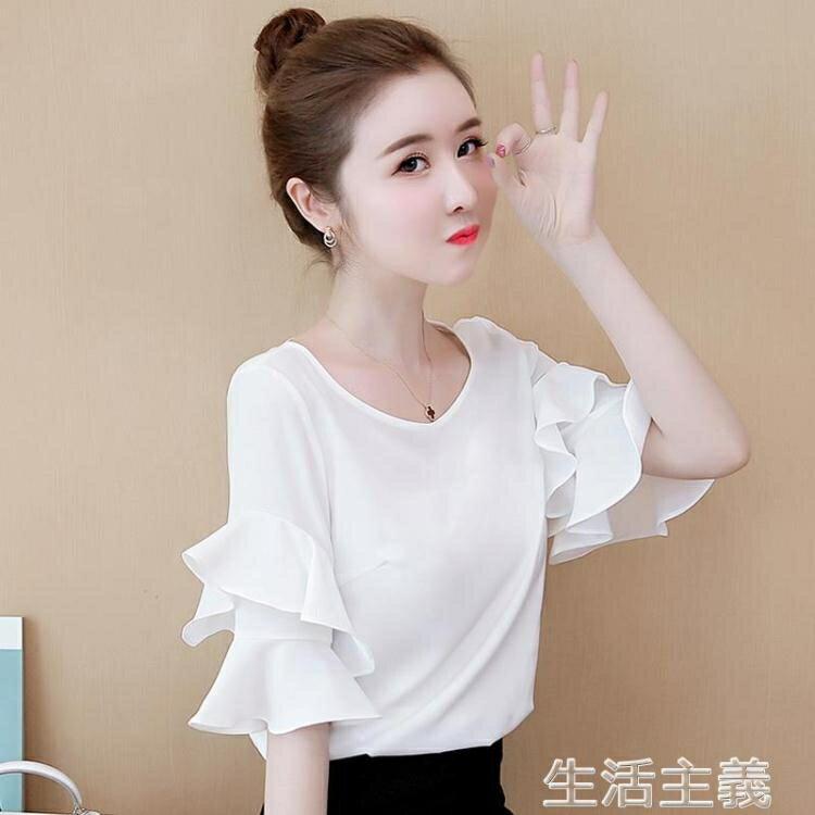 雪紡上衣 雪紡襯衫短袖女裝夏季新款洋氣上衣韓版寬鬆遮肚子甜美超仙 【618特惠】