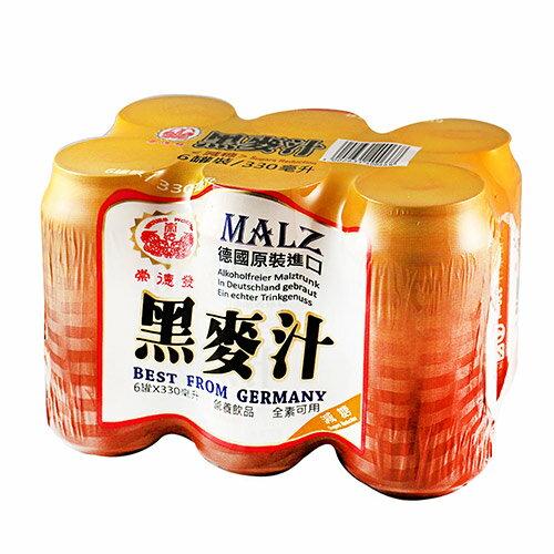 <br/><br/>  崇德發減糖黑麥汁(罐)330ml*6入/組【愛買】<br/><br/>