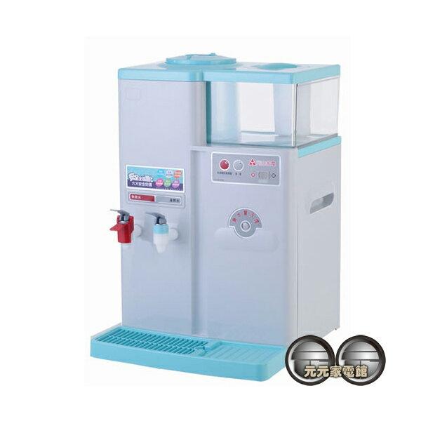 元山安全防火微電腦溫熱開飲機 YS-861DW