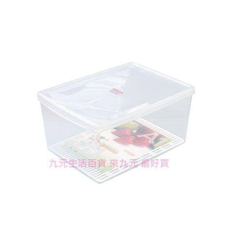 【九元生活百貨】聯府 LF-A1 名廚A1長型保鮮盒 LFA1