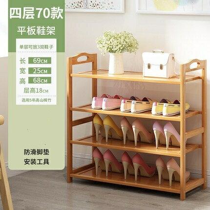 「樂天優選」鞋架多層 簡易防塵家用經濟型組裝家里人門口小鞋柜實木多功能