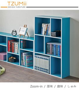 空櫃收納架收納櫃TZUMii創意六格三層櫃-土耳其藍