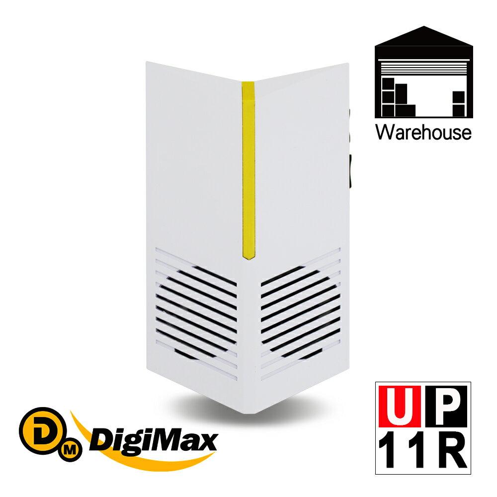 <br/><br/>  DigiMax【UP-11R】『台灣神盾』專業式防潮型超音波驅鼠蟲器<br/><br/>