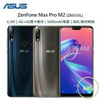 Samsung智慧型手機推薦到【送玻保】華碩 ASUS ZenFone Max Pro M2 ZB631KL 6.3吋 4G/64G 指紋 臉部解鎖 雙卡 智慧型手機就在艾瑪購物網推薦Samsung智慧型手機