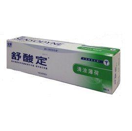 舒酸定清新薄荷配方牙膏 120G/條◆德瑞健康家◆
