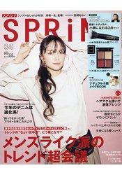 spring4月號2018附小田切hero監修4色美妝盤.小顏刷