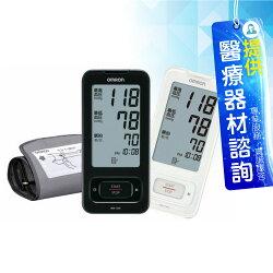 日本 OMRON歐姆龍 HEM-7300 電子血壓計_健康生活用品-手臂測量軟式壓脈帶款式