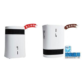 北方 NORTHERN 房間/浴室兩用電暖器 PTC388