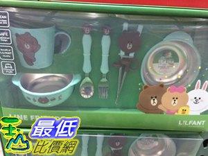 [COSCO代購] C119024 LILFANT KIDS DINNER WARE 兒童不鏽鋼餐具6件組