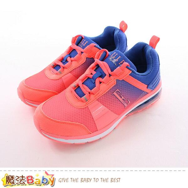 女款運動鞋國際名牌ELLE輕量慢跑鞋魔法Baby~sb2147