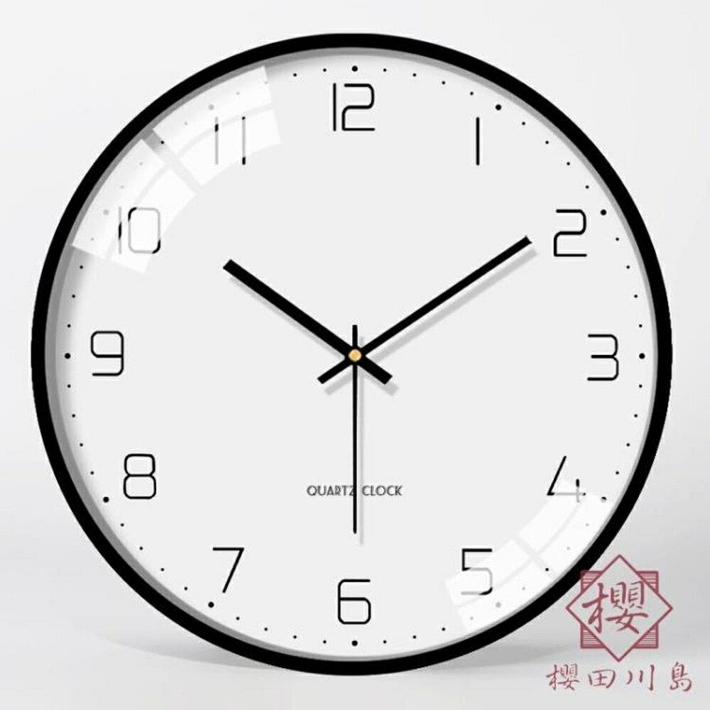 簡約掛鐘客廳表時鐘北歐掛表石英鐘家用壁鐘【櫻田川島】